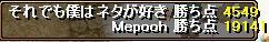 RedStone 10.01.03[00]1