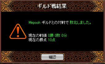 RedStone 10.01.03[00]