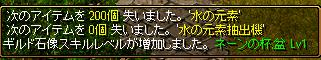 RedStone 10.01.03[01]