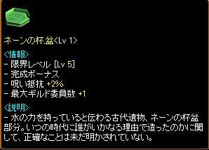 RedStone 10.01.03[02]