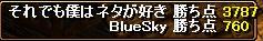 RedStone 10.01.05[01]12