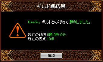 RedStone 10.01.05[01]