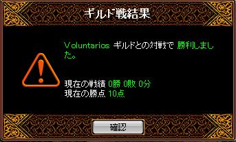 RedStone 10.01.06[01]1