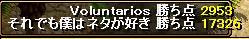 RedStone 10.01.06[01]