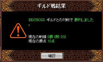 RedStone 10.01.08[00]1