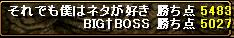RedStone 10.01.08[00]2