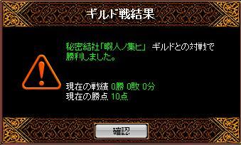 RedStone 10.01.10[01]