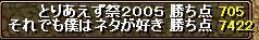 RedStone 10.01.08[00]002