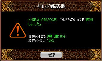 RedStone 10.01.08[00]001