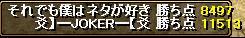 RedStone 10.01.14[00]001