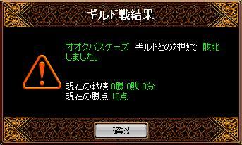 RedStone 10.01.16[03]001
