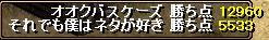 RedStone 10.01.08[00]003