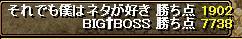 RedStone 10.01.17[03]001