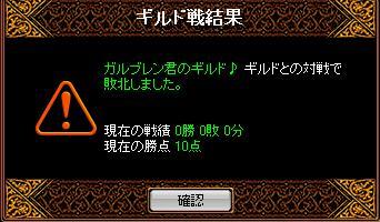 RedStone 10.01.19[01]