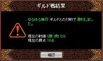 RedStone 10.01.21[01]