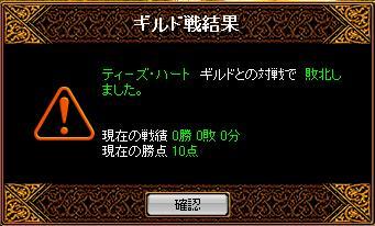 RedStone 10.01.23[01]