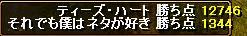 RedStone 10.01.23[01]1