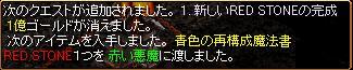 RedStone 10.01.24[01]1