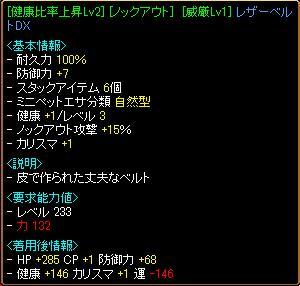 RedStone 10.01.24[02]