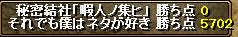 RedStone 10.01.24[15]1