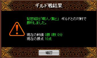 RedStone 10.01.24[15]