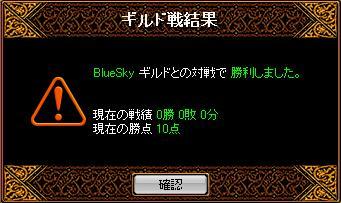 RedStone 10.01.25[08]