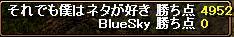 RedStone 10.01.25[08]1