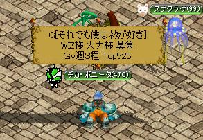 RedStone 10.01.26[02]