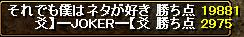 RedStone 10.01.27[05]1