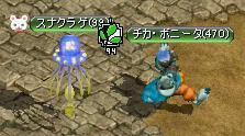 RedStone 10.01.25[01]