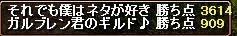 RedStone 10.01.29[02]1