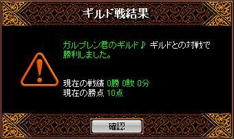 RedStone 10.01.29[02]