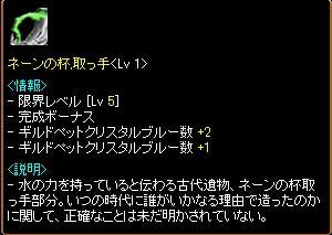 RedStone 10.01.30[03]