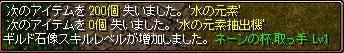 RedStone 10.01.30[02]