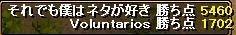 RedStone 10.01.30[06]002