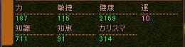 RedStone 10.02.02[06]
