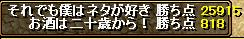 RedStone 10.02.02[09]1