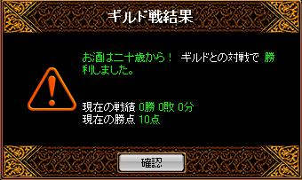 RedStone 10.02.02[09]