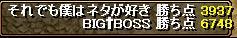 RedStone 10.02.04[08]1