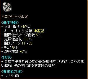 RedStone 10.02.05[02]