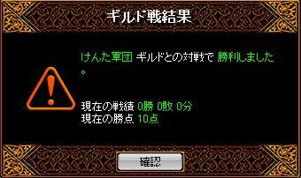 RedStone 10.02.06[00]
