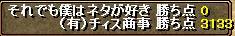 RedStone 10.02.07[01]1