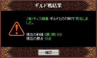 RedStone 10.02.07[01]