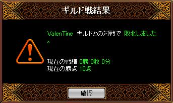 RedStone 10.02.11[01]1