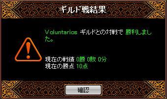 RedStone 10.02.13[00]