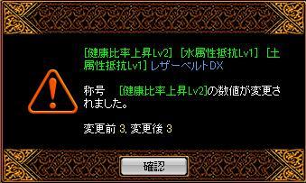 RedStone 10.02.14[03]
