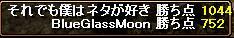 RedStone 10.02.14[06]1