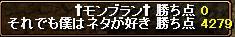 RedStone 10.02.16[00]1