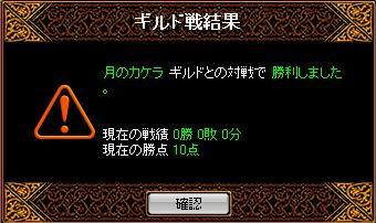 RedStone 10.02.17[03]