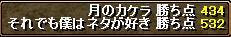 RedStone 10.02.17[03]1